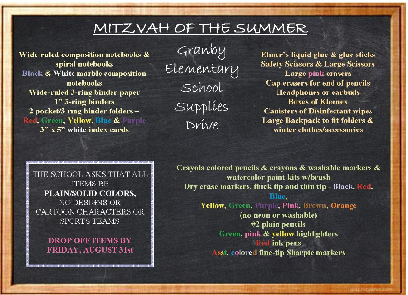 mitzvah of the summer