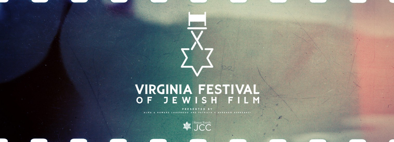 Virginia Festival of Jewish Film