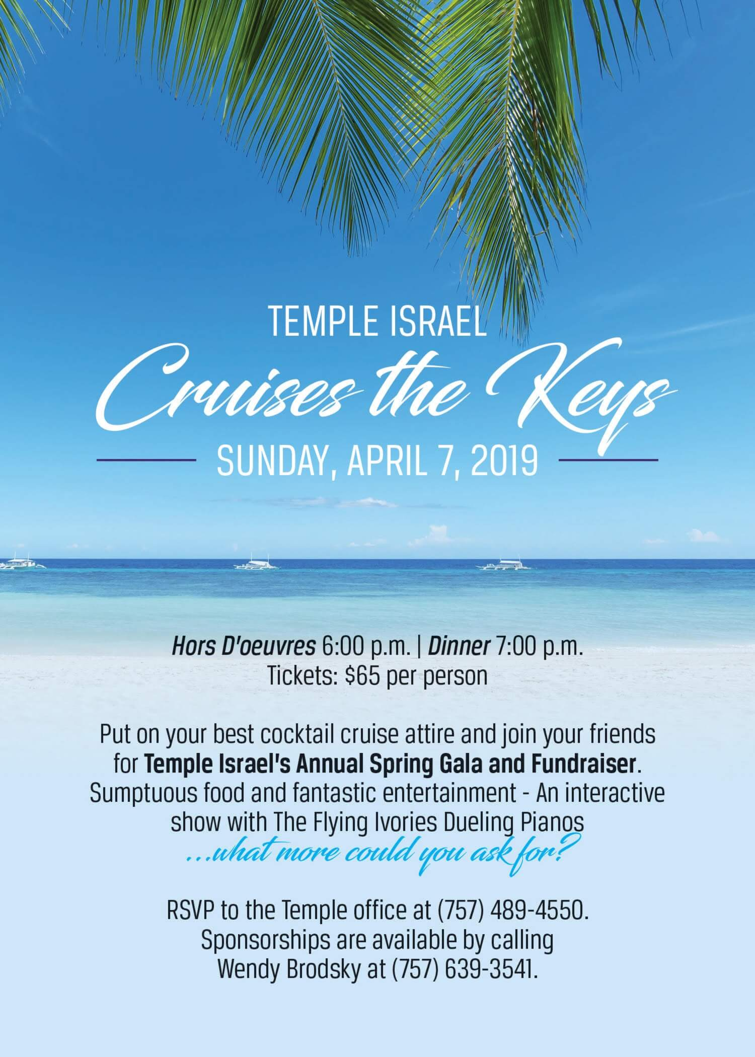 temple_israel_cruises_the_keys_fundraiser_2019_invitation